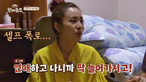 Sao nữ Hàn Quốc khi bị nhắc tới tình cũ trên show thực tế: Người vui vẻ, kẻ bật khóc - Ảnh 12.