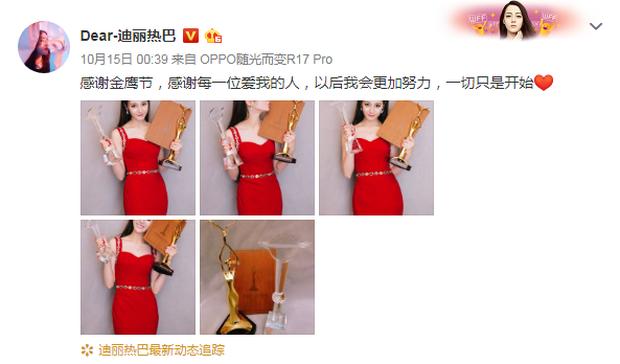 Giữa bão scandal D&G, Địch Lệ Nhiệt Ba bất ngờ xóa bài viết khoe đoạt giải Thị Hậu Kim Ưng vì lý do liên quan - Ảnh 4.