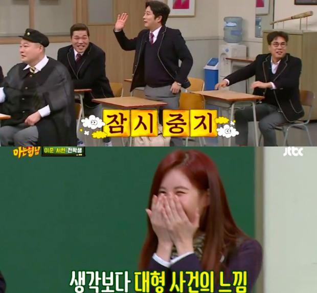 Sao nữ Hàn Quốc khi bị nhắc tới tình cũ trên show thực tế: Người vui vẻ, kẻ bật khóc - Ảnh 4.