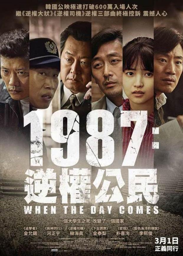 Bất chấp diễn xuất gây tranh cãi, giải thưởng Rồng Xanh danh giá nhất màn ảnh Hàn vẫn gọi tên Nam Joo Hyuk - Ảnh 3.