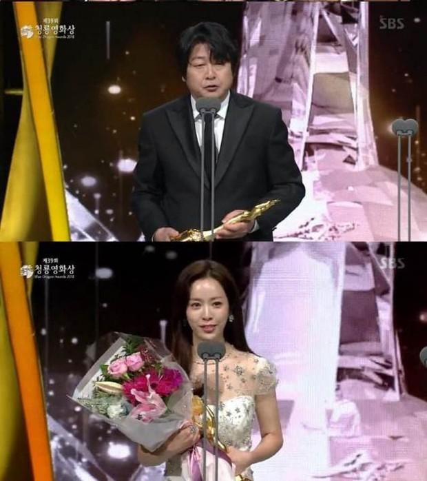 Bất chấp diễn xuất gây tranh cãi, giải thưởng Rồng Xanh danh giá nhất màn ảnh Hàn vẫn gọi tên Nam Joo Hyuk - Ảnh 4.