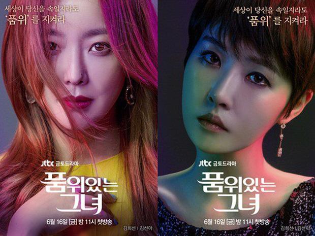 """Các quý cô """"nguy hiểm"""" trong phim Hàn: Hoa hồng đẹp là hoa hồng có gai! - Ảnh 1."""