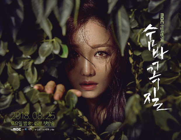 """Các quý cô """"nguy hiểm"""" trong phim Hàn: Hoa hồng đẹp là hoa hồng có gai! - Ảnh 12."""