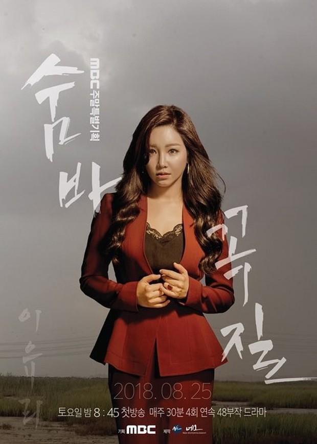 """Các quý cô """"nguy hiểm"""" trong phim Hàn: Hoa hồng đẹp là hoa hồng có gai! - Ảnh 16."""