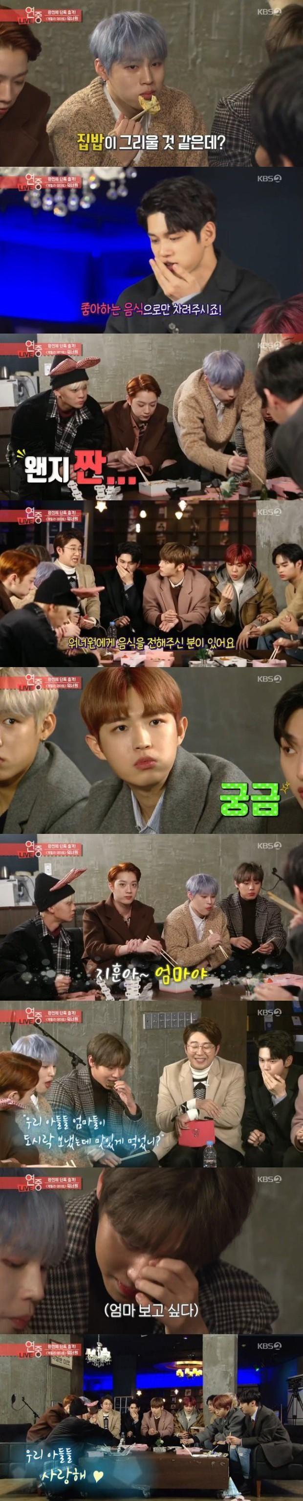 Wanna One đã sẵn sàng cho việc tan rã và đây là câu nói khiến fan nhói lòng của Kang Daniel! - Ảnh 2.