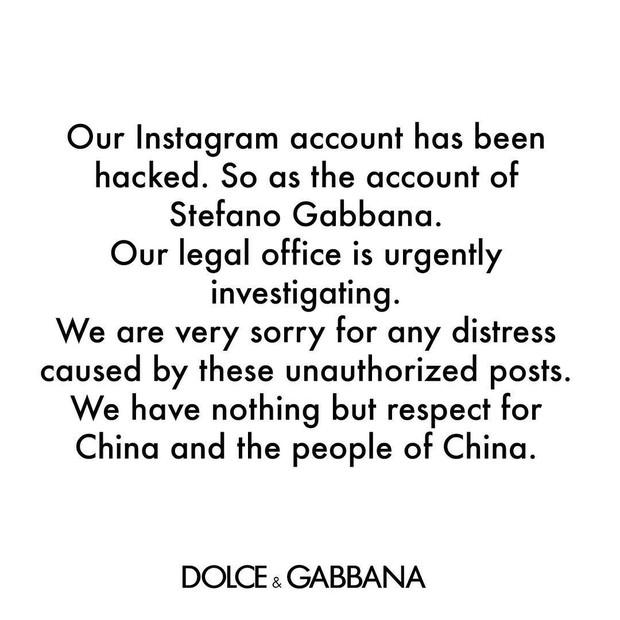 Dolce & Gabbana viện cớ bị hack Instagram để cãi cố, cuối cùng lại bị lật tẩy ê chề - Ảnh 2.