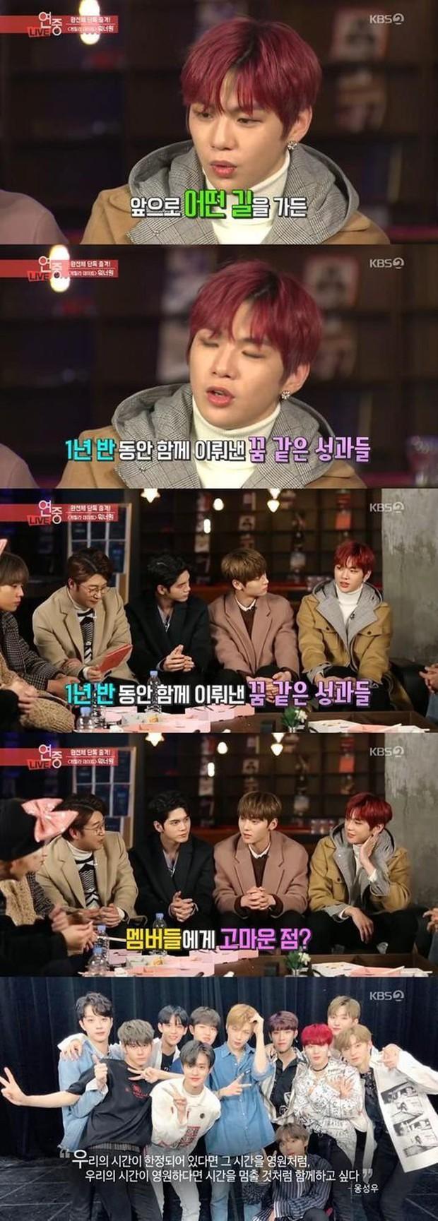 Wanna One đã sẵn sàng cho việc tan rã và đây là câu nói khiến fan nhói lòng của Kang Daniel! - Ảnh 1.