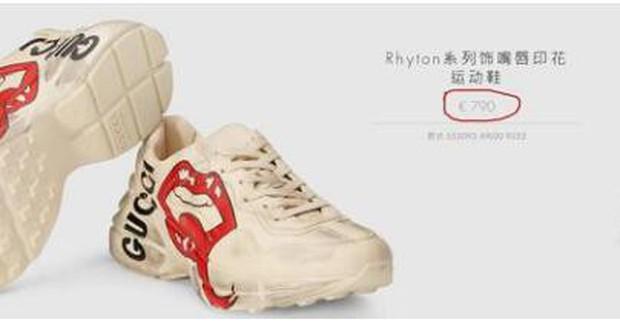 Làm từ thiện, Triệu Vy bị soi đi giày hiệu đắt gấp 10 lần giày của Lâm Tâm Như - Ảnh 7.