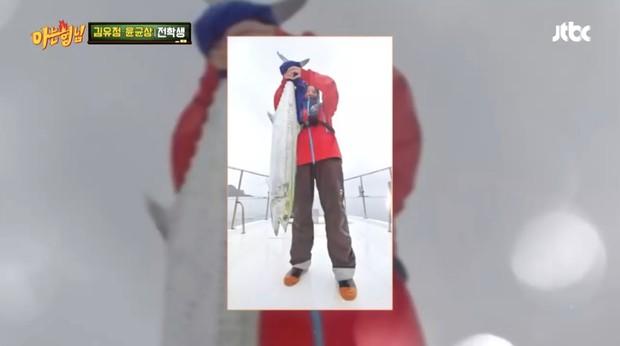 Sao nhí Kim Yoo Jung gây choáng khi hé lộ kỷ lục về câu cá mà mình đạt được - Ảnh 3.