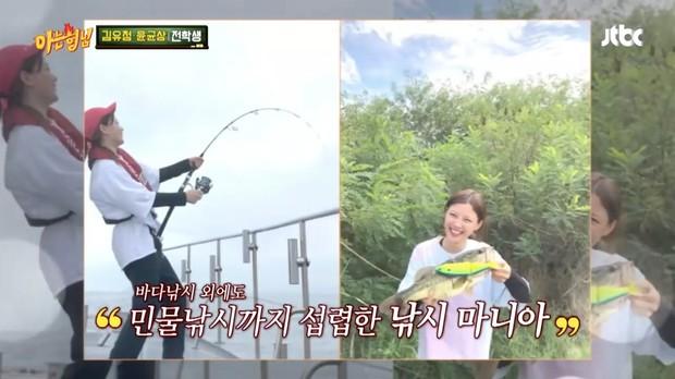 Sao nhí Kim Yoo Jung gây choáng khi hé lộ kỷ lục về câu cá mà mình đạt được - Ảnh 5.