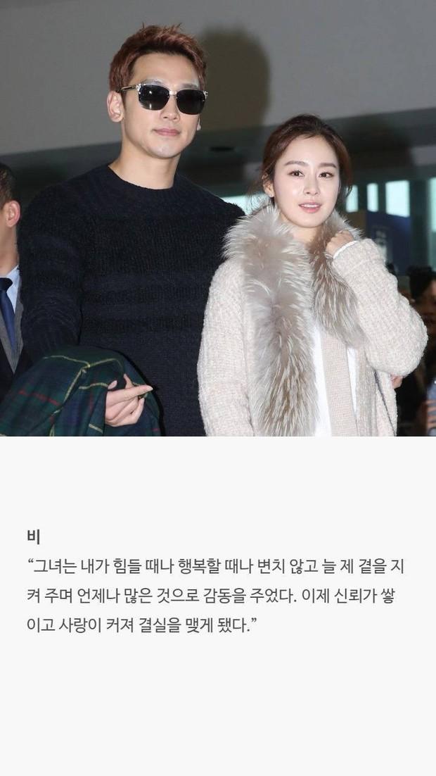 Lý do sao nam xứ Hàn quyết định lấy vợ: Ahn Jae Hyun quá ngọt ngào, nhưng cảm động nhất là 2 câu chuyện cuối cùng - Ảnh 2.