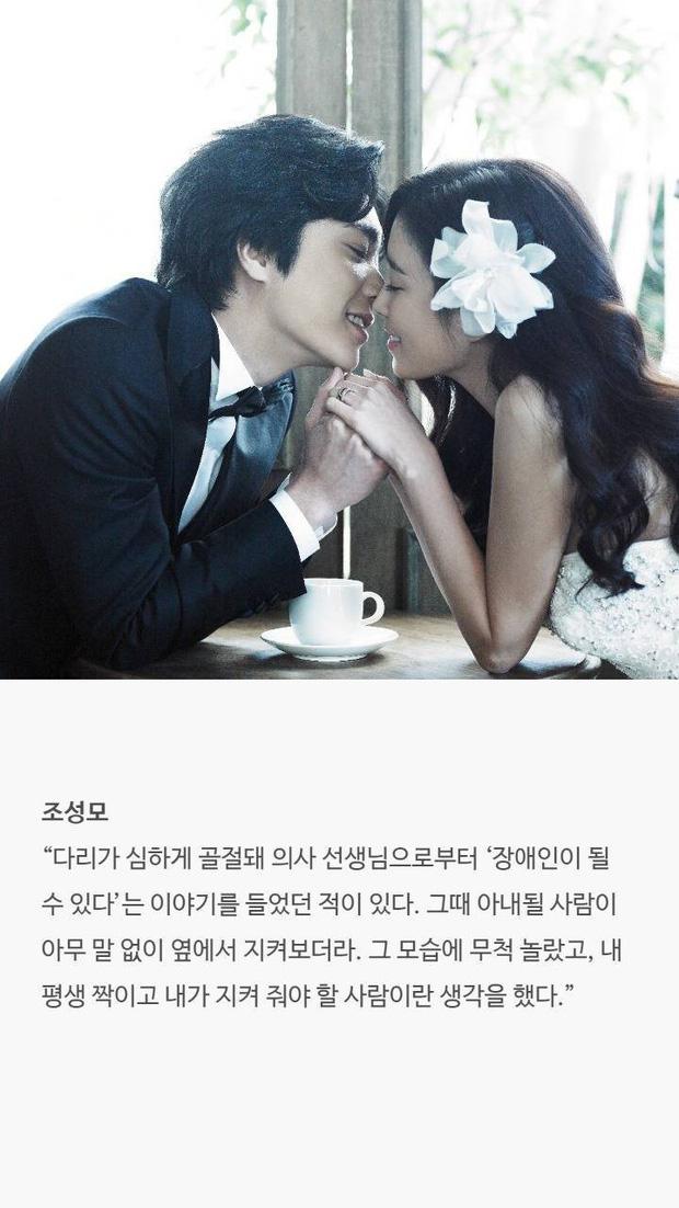 Lý do sao nam xứ Hàn quyết định lấy vợ: Ahn Jae Hyun quá ngọt ngào, nhưng cảm động nhất là 2 câu chuyện cuối cùng - Ảnh 13.