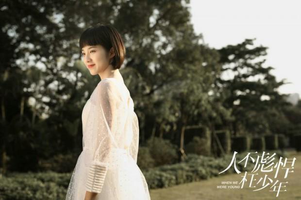 """Dương Tịch trong """"Sống Không Dũng Cảm Uổng Phí Thanh Xuân"""" chính là bản sao của Deok Seon """"Reply 1988"""" - Ảnh 1."""