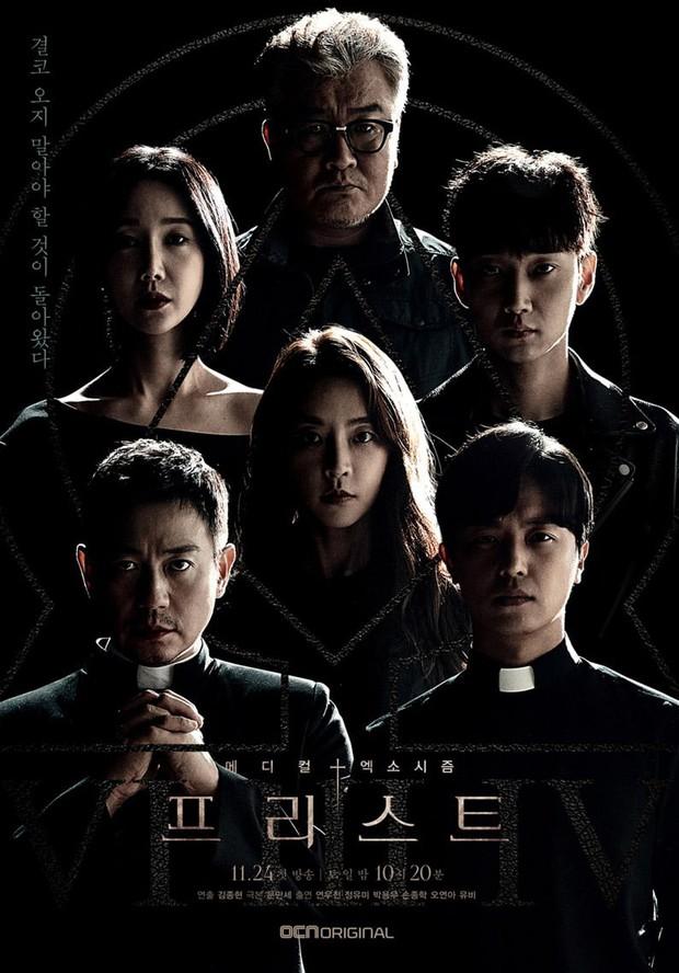 """Chán melodrama, lưu ngay danh sách các phim Hàn """"nặng đô"""" hơn sắp đổ bộ! - Ảnh 4."""