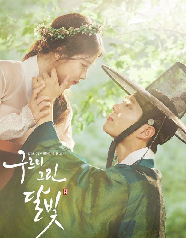 Park Bo Gum và Kim Yoo Jung đối đầu trực tiếp trên đường đua phim Hàn - Ảnh 4.