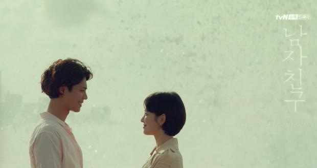 Teaser 30 giây Encounter vừa ra lò: Ngày Park Bo Gum đến, lòng Song Hye Kyo mới biết cảnh biển xô sóng trào! - Ảnh 10.