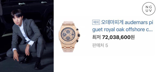Vui tính như J-Hope (BTS), đi sự kiện quảng cáo ô tô nhưng đeo đồng hồ đắt gấp đôi chiếc xe - Ảnh 2.