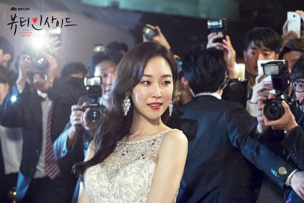 """""""Thái tử phi"""" Yoon Eun Hye trở lại với Love Alert: Liệu có lợi hại hơn xưa? - Ảnh 10."""