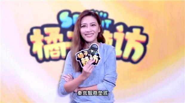 Hoàng Hậu Tần Lam bị bạn thân bóc mẽ chuyên mua mỹ phẩm rẻ tiền, tiết kiệm quá mức - Ảnh 3.