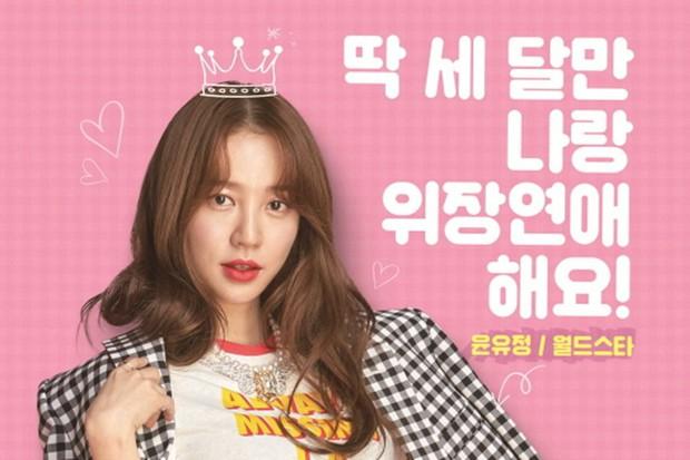 Các nữ diễn viên xuất thân từ idol nổi đình đám xứ Hàn (Phần 1) - Ảnh 17.