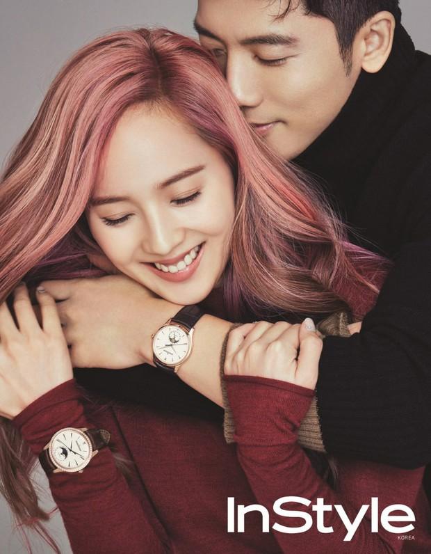 Chuyện thành đôi thú vị của 9 cặp đôi Kbiz: Song Joong Ki là fanboy thành công, mỹ nhân số 7 may mắn gặp tỷ phú - Ảnh 4.