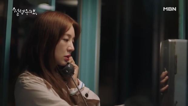 """""""Thái tử phi"""" Yoon Eun Hye trở lại với Love Alert: Liệu có lợi hại hơn xưa? - Ảnh 2."""