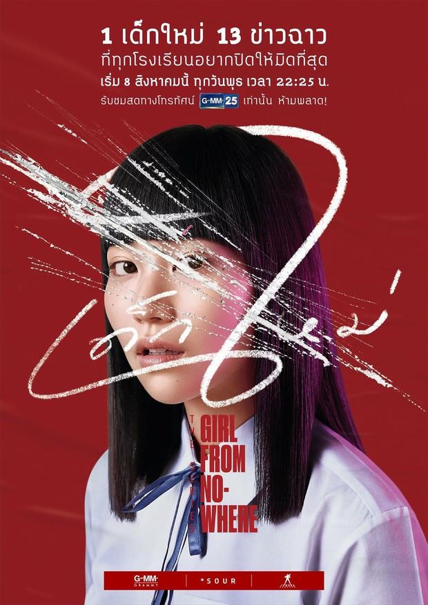 Phim án mạng học đường 16+ Thái Lan đang gây sốc vì tình tiết đẫm bạo lực và tình dục - Ảnh 2.