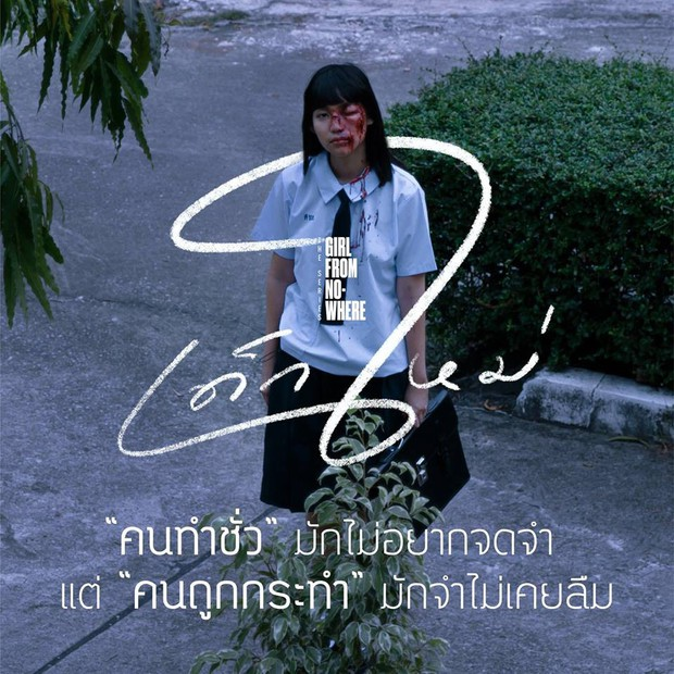 Phim án mạng học đường 16+ Thái Lan đang gây sốc vì tình tiết đẫm bạo lực và tình dục - Ảnh 7.
