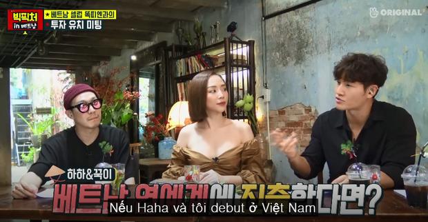 Kim Jong Kook - Haha muốn ra mắt ở Việt Nam và đây là câu trả lời phũ phàng của Tóc Tiên! - Ảnh 1.