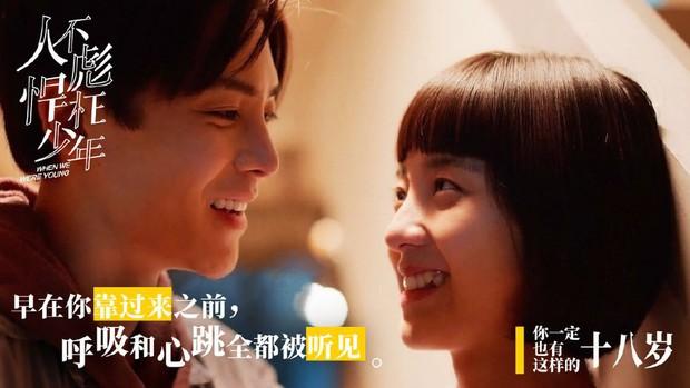 Xem ngay Sống Không Dũng Cảm, Uổng Phí Thanh Xuân - Bộ phim học đường hot nhất hiện nay - Ảnh 2.