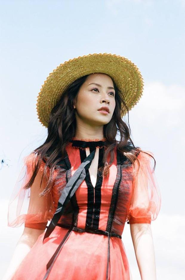 Hơn 3 ngày ra mắt, MV 16+ của Chi Pu chính thức chinh phục được No.1 Trending Youtube - Ảnh 3.
