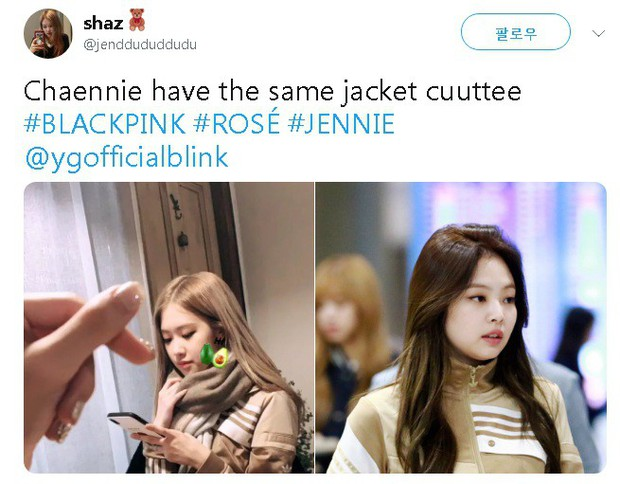 Giữa tâm bão của Jennie, Rosé lại chứng minh tình cảm khăng khít khiến fan ấm lòng chỉ vì 1 chiếc áo - Ảnh 6.