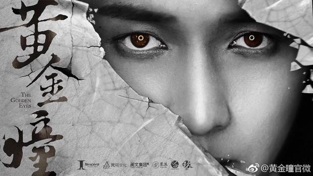 Không chỉ soi giá cổ vật, mắt của Trương Nghệ Hưng còn nhìn thấu cả áo của cô gái trong Hoàng Kim Đồng - Ảnh 1.