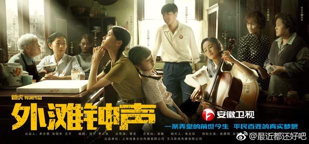 Phim truyền hình Hoa ngữ tháng 12: Ngôn tình và hành động chiếm lĩnh - Ảnh 5.
