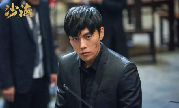 Top 10 nam thần có diễn xuất đáng chú ý nhất màn ảnh Hoa ngữ năm 2018 - Ảnh 3.