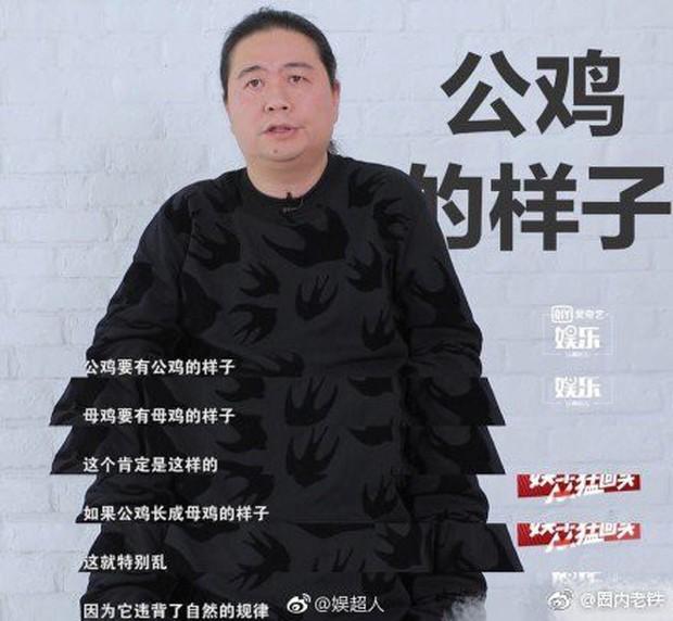 Biên kịch nổi tiếng Trung Quốc gây phẫn nộ khi công kích Luhan là ẻo lả, gà mái - Ảnh 3.