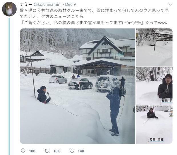 Góc ủ mưu: Tuyết rơi quá mỏng, MC thời tiết Nhật Bản đào hố tuyết rồi chui vào ngồi để trông cho có vẻ khắc nghiệt - Ảnh 1.