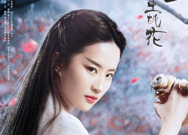 Top 10 diễn viên diễn dở nhất Cbiz đã lộ diện, netizen vẫn kêu ca: Còn thiếu! - Ảnh 10.