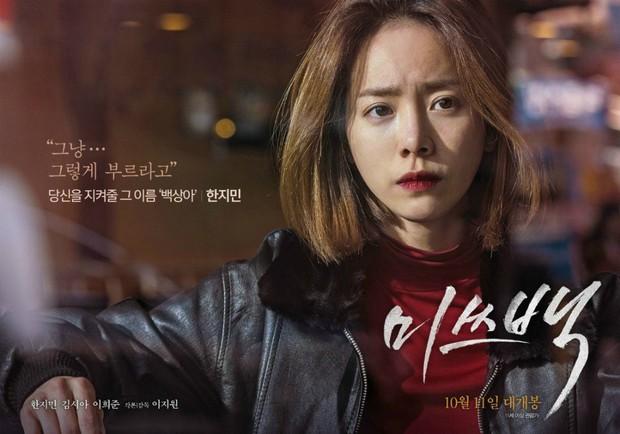 Miss Baek – Màn lột xác ấn tượng của ngọc nữ ngọt ngào Han Ji Min - Ảnh 1.