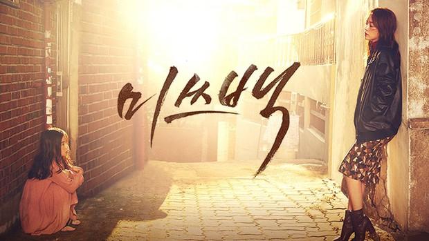 Miss Baek – Màn lột xác ấn tượng của ngọc nữ ngọt ngào Han Ji Min - Ảnh 10.