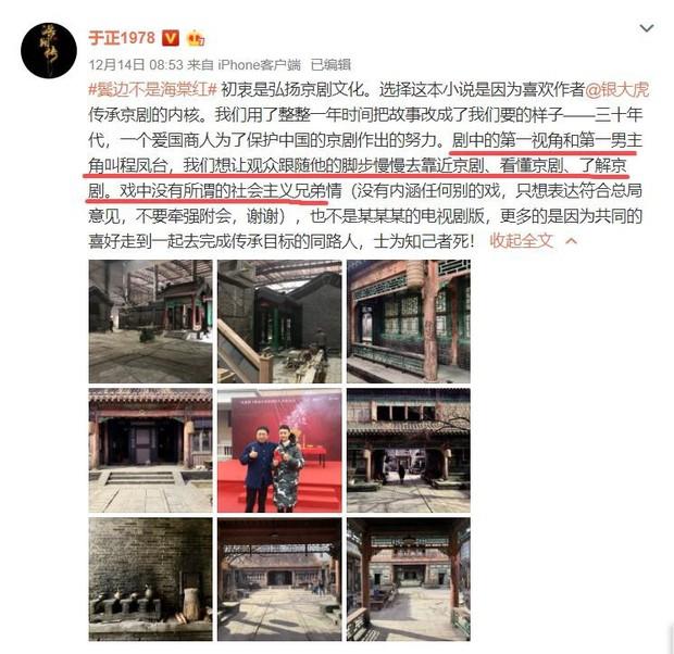 Nhận lời đóng phim đam mỹ của Vu Chính, Huỳnh Hiểu Minh bị ném đá không thương tiếc - Ảnh 6.