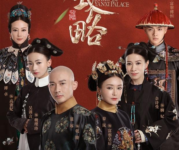 Top 7 bộ phim Hoa ngữ có lượt xem online trên 10 tỷ: phim của Vu chính lại bất ngờ dẫn đầu - Ảnh 1.