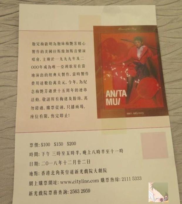 Mẹ Mai Diễm Phương tổ chức kỷ niệm 15 năm ngày mất của con gái: Thực sự thương tiếc hay chỉ là cái cớ moi tiền? - Ảnh 14.