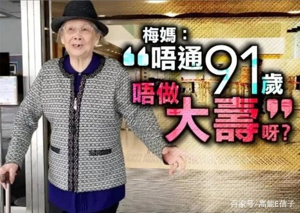 Mẹ Mai Diễm Phương tổ chức kỷ niệm 15 năm ngày mất của con gái: Thực sự thương tiếc hay chỉ là cái cớ moi tiền? - Ảnh 15.