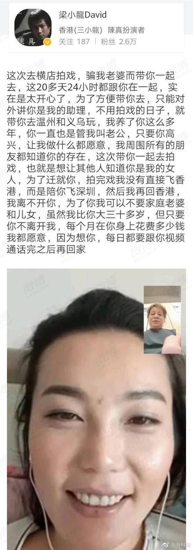 Vua võ thuật Tuyệt Đỉnh Kungfu bất ngờ công khai ngoại tình ở tuổi 70 - Ảnh 4.