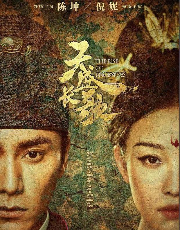 15 bộ phim Hoa ngữ fan cầu bom tấn lại nhận về bom xịt trong năm 2018 - Ảnh 24.