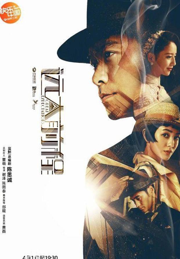 15 bộ phim Hoa ngữ fan cầu bom tấn lại nhận về bom xịt trong năm 2018 - Ảnh 8.