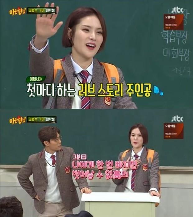 Fan réo tên cặp đôi Song - Song khi nhạc phim Hậu duệ mặt trời được vang lên trên show thực tế - Ảnh 2.