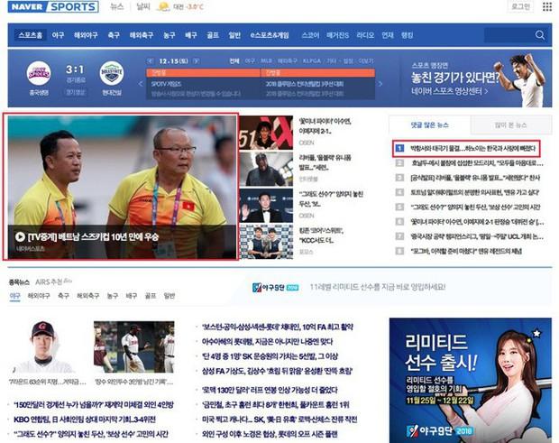 Báo chí Hàn Quốc đồng loạt gửi lời chúc mừng tới thầy trò HLV Park Hang-seo sau chiến thắng lịch sử - Ảnh 1.