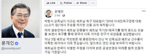 Tổng thống Hàn Quốc chúc mừng thầy trò HLV Park Hang Seo - Ảnh 1.